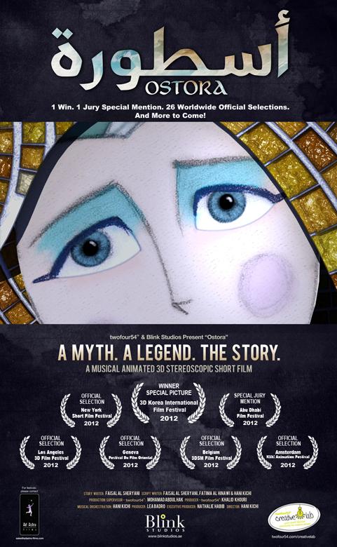 AnimacamOffline Obras Animadas De Estonia Y Siria Abren El Segundo Da De Proyecciones Y