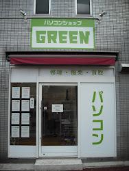 福岡市中央区のパソコンショップ
