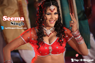 bhojpuri item Girl Seema Singh HD Wallpaper.png