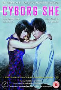 Cyborg Girl (2008)
