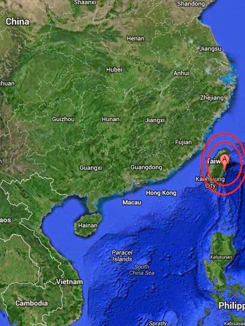 Magnitude 4.6 Earthquake of Hualian, Taiwan 2014-09-20