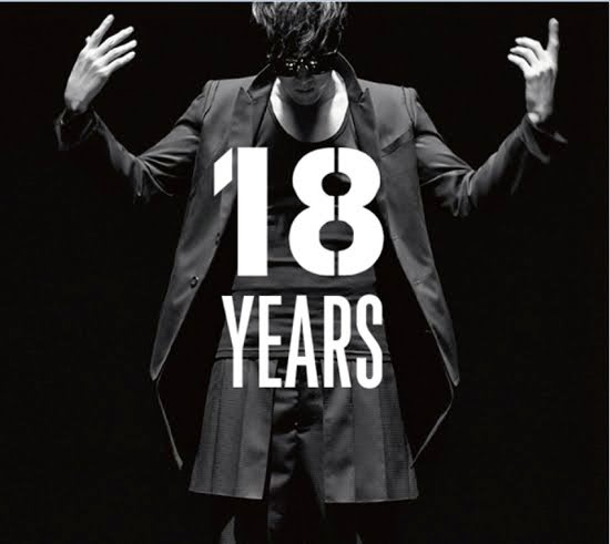 ~Mini Album '18 Years' 2014 ❤~~.
