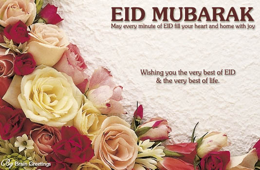 Eid al fitr Mubarak 2013 Cards