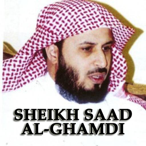 Saad Al Ghamdi Quran Recitation