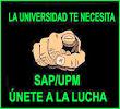 SAP/UPM