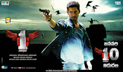 1 Nenokkadine Movie HQ Wallpapers-thumbnail-16