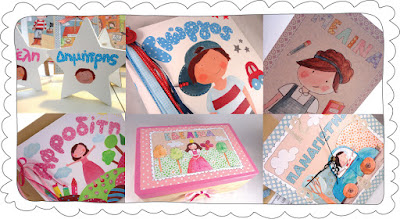 http://www.thelittleshop.gr/products.html?page=shop.browse&category_id=182