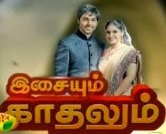 Jaya Tv G V Prakash,Saindhavi Special Interview – Isaiyum Kadhalum  Deepavali Special 02-11-2013
