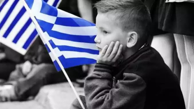 Το 2050 ο πληθυσμός της Ελλάδας θα είναι 15-20 εκατ. και μόνο 2 εκατ. από αυτά θα είναι Έλληνες