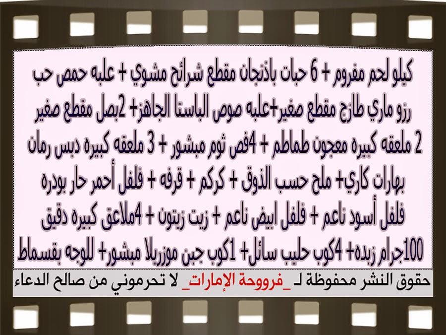 http://1.bp.blogspot.com/-3rSKZftQwHE/VKfP7YHJnRI/AAAAAAAAE4w/j3y_UHdqb2U/s1600/3.jpg