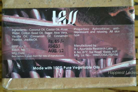 Lass-Naturals-Vanilla-Fudge-and-Cinimon-Hand-Made-Bathing-Bar-price-tag-and-ingredients+-Body-lotions