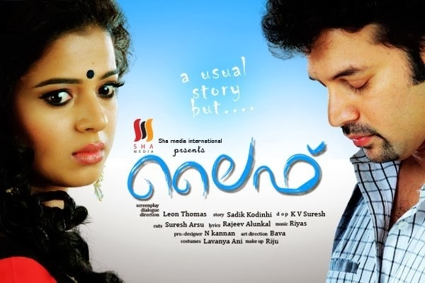 Life 2014 Malayalam Movie Watch Online