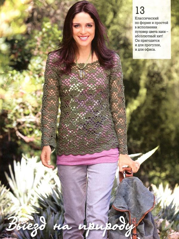 Серо-зелёный пуловер. 36007