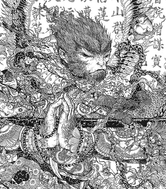 Wang Yuxi - http://wangyuxi.deviantart.com/art/monkey-king-199632114