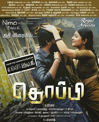 Thoppi 2015 Full Tamil Movie Download 350MB DVDscr Free (3gp, mp4, AVI, HD, HQ, Torrent)