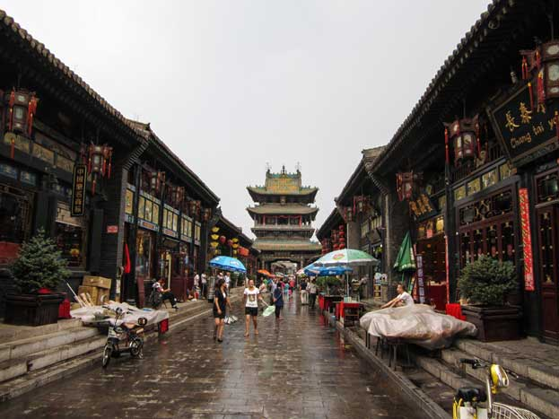 Ancient City of Pingyao China