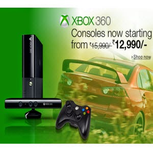Amazon: Buy Microsoft Xbox 360 S 250 GB Console, Kinect and Free Game: Kinect Adventures Rs. 26990