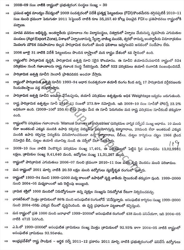meri priya pustak Hindi nibandh on meri priya pustak 0 hindi niband 1  view full answer hindi nibandh on meri priya pushtak please give answer 1  पुस्तकें.