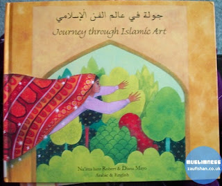 journey through islam history book art naima robert