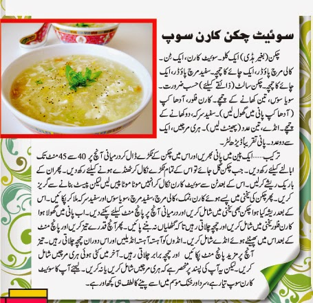 Chicken Pot Pie Recipe From Pillsbury Simple Soup In Urdu Video Gojol