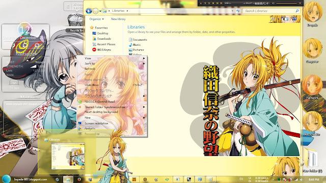 Oda Nobuna No Yabou Win 7 Theme