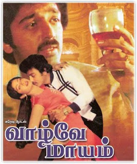 Vazhve Mayam 1982 Tamil Movie Watch Online