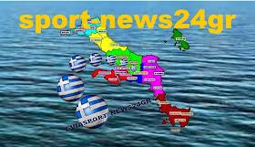ΕΥΒΟΙΑ / sport-news24