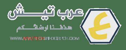 عرب تيش