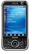 Chinese Mobile Phones Applications Advantages Availability in India China .