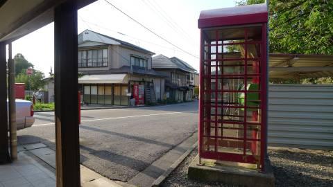 磐梯町駅前