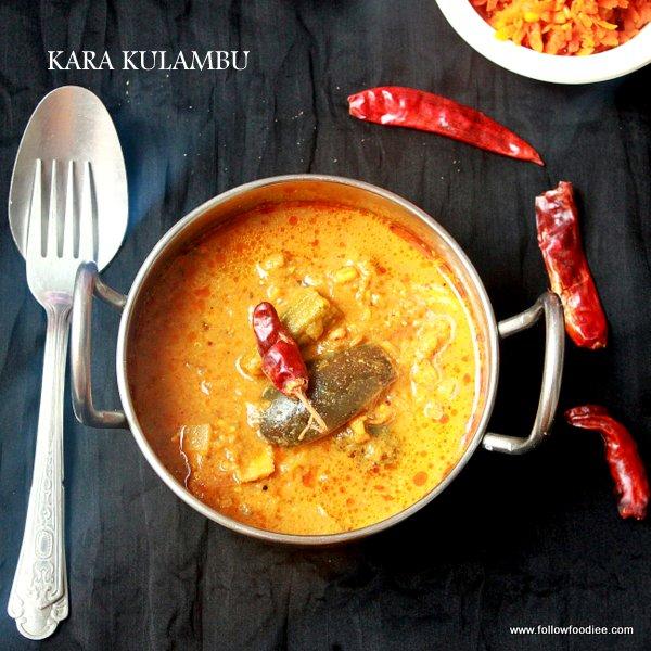 KARA KULAMBU ( KUZHAMBU ) RECIPE