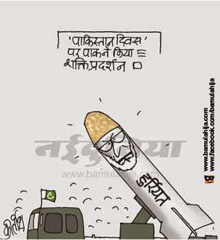 Terrorism Cartoon, hurriyat, india pakistan cartoon, cartoons on politics, indian political cartoon, republic day