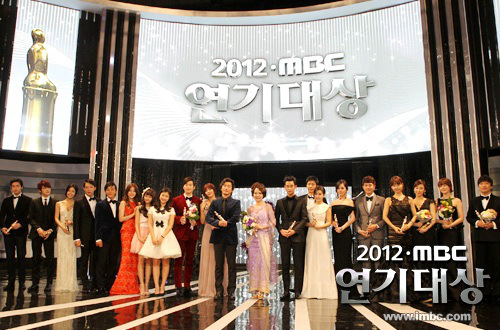 MBC Drama Awards 2012