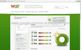 Wot | معرفة المواقع غير الآمنة والمواقع النصابة
