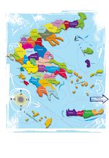Η Ελλάδα στο internet