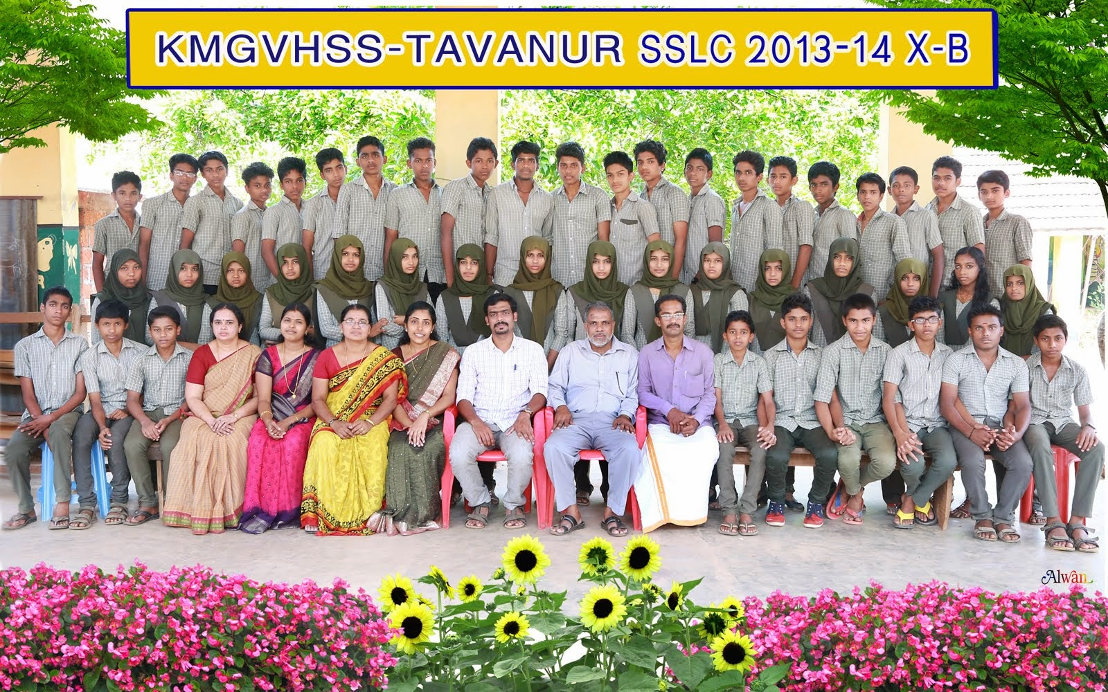 SSLC 2014 XB