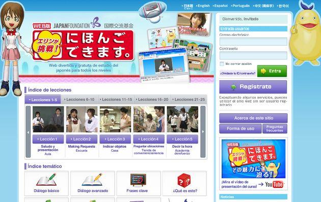 ¡Aprende japoonés online! =3 El-reto-de-Erin