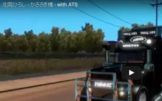 YouTube: 北岡ひろし - かささぎ橋 - with ATS