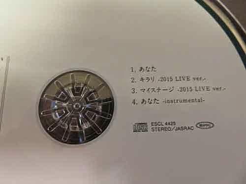 いきものがかりの30枚目のシングル「あなた」05