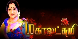 Mahalakshmi 18-09-2014 Kalaignar TV Serial 18-09-14 Episode 194