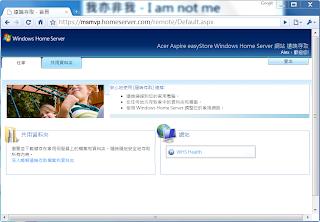 使用非 IE 瀏覽器就沒有【電腦】索引標籤可供遠端存取主控台或電腦