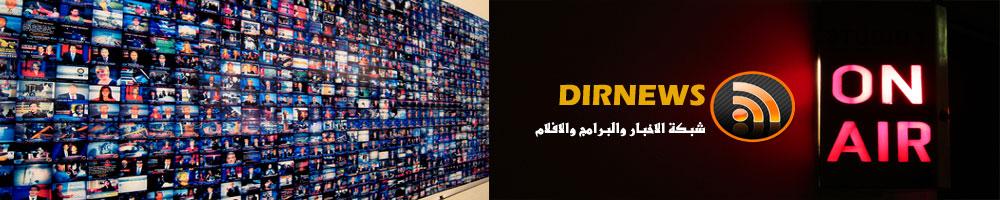 Dirnews