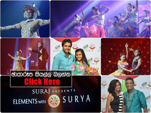http://photo.gossip9lanka.co.uk/2015/08/suraj-presents-elements-with-surya.html?utm_source=BP_recent