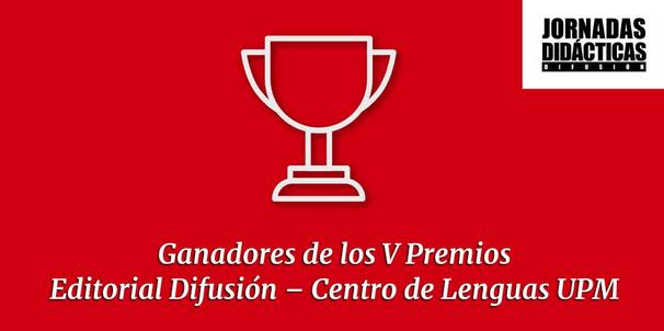 PREMIO INNOVACIÓN DOCENTE 2019