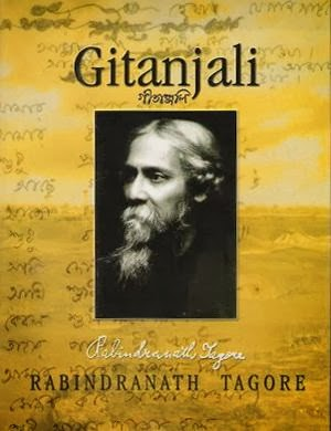 hindi english translation of gitanjali by rabindranath rabindranath tagore gitanjali gitanjali in hindi gitanjali in english