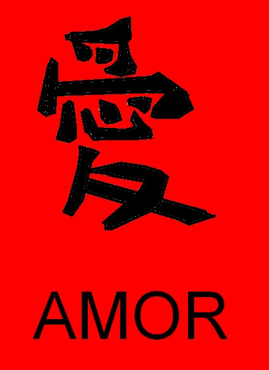 amor japones. amor em japones.