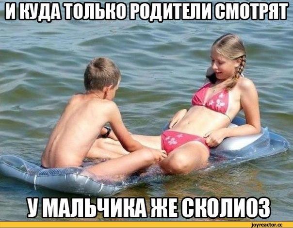 половое порно русских