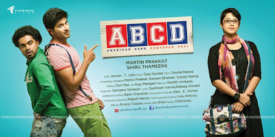 abc malayalam movie