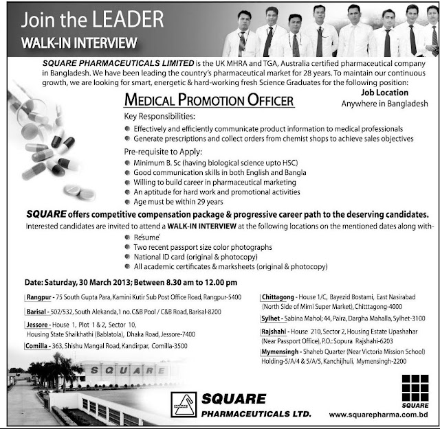 square pharmaceuticals ltd essay Free essays on employees motivation applied in square pharmaceuticals ltd for students use our papers to help you with yours 1 - 30.