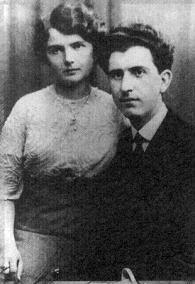 (Στην φωτογραφία η Σοφία Μινέϊκο και ο Γεώργιος Παπανδρέου)